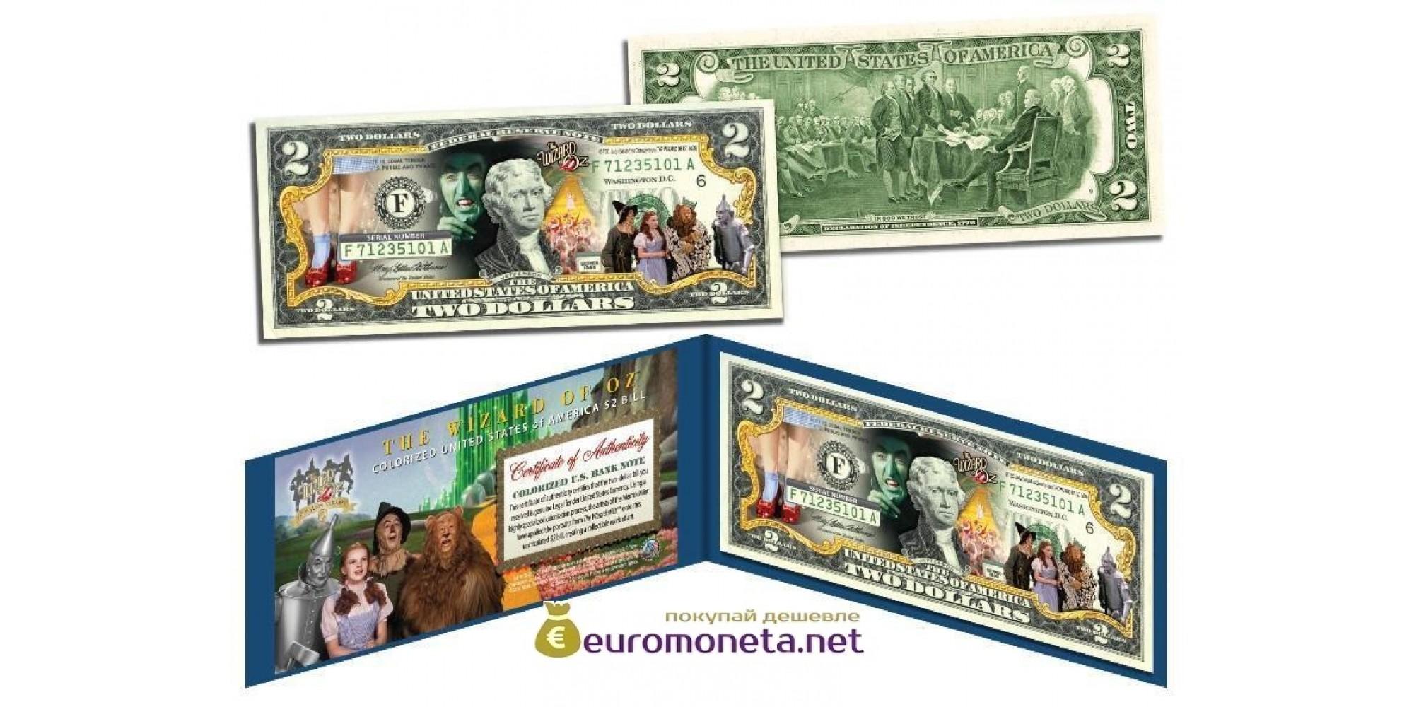 США 2 доллара Волшебник из страны Оз цветные фотопечать оригинал