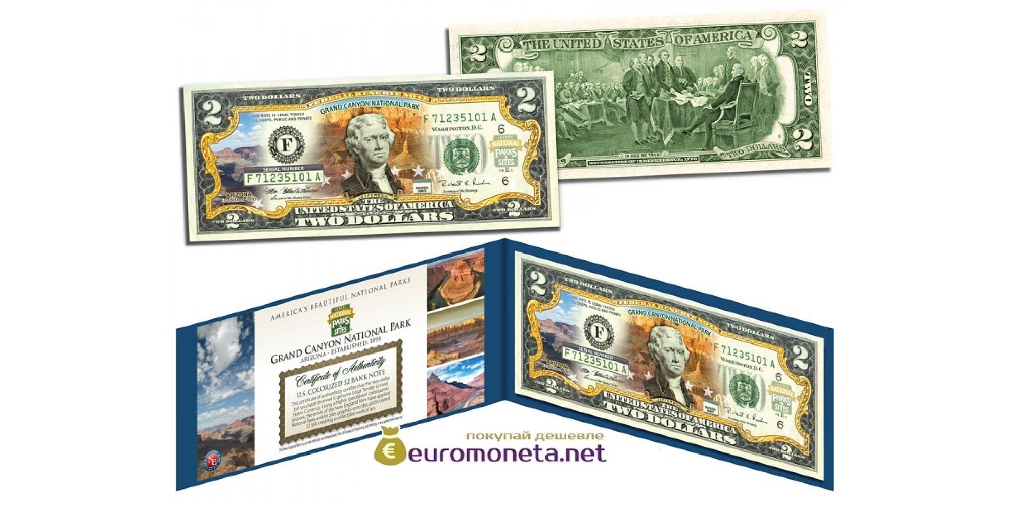 США 2 доллара 2003 Гранд Каньон цветные фотопечать оригинал