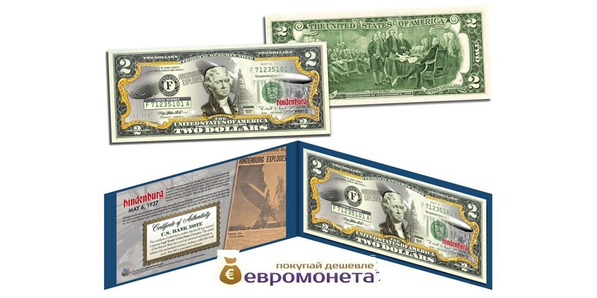 США 2 доллара 2003 Гинденбург Дирижабль 6 мая цветные фотопечать оригинал