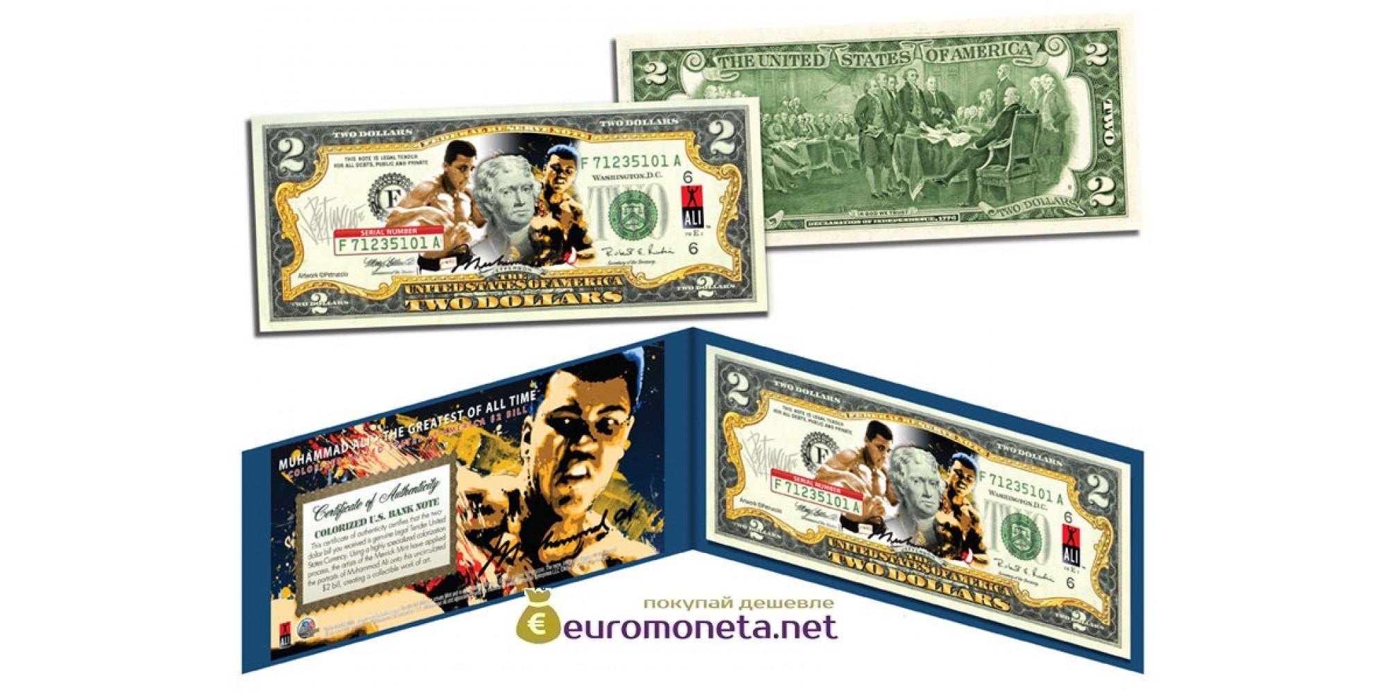 США 2 доллара Мухаммед Али цветные фотопечать оригинал