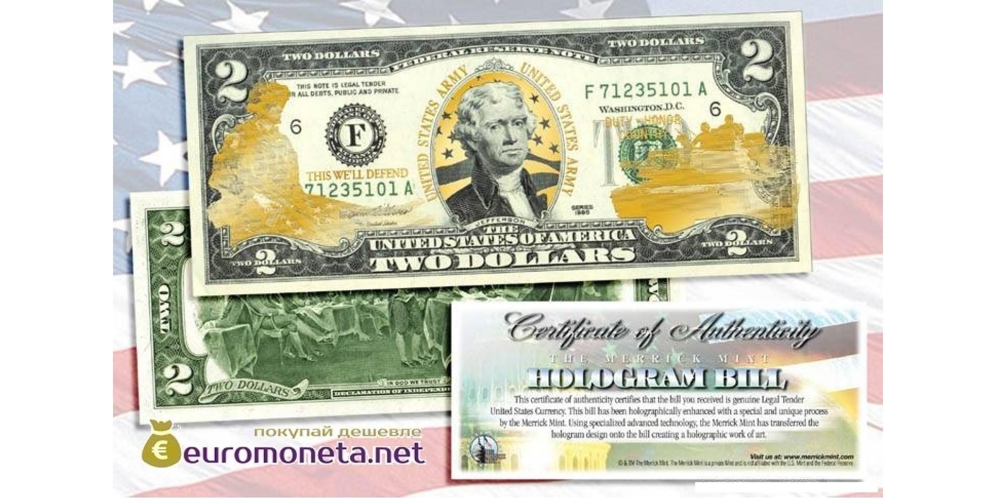 США 2 доллара армия США золотое тиснение оригинал