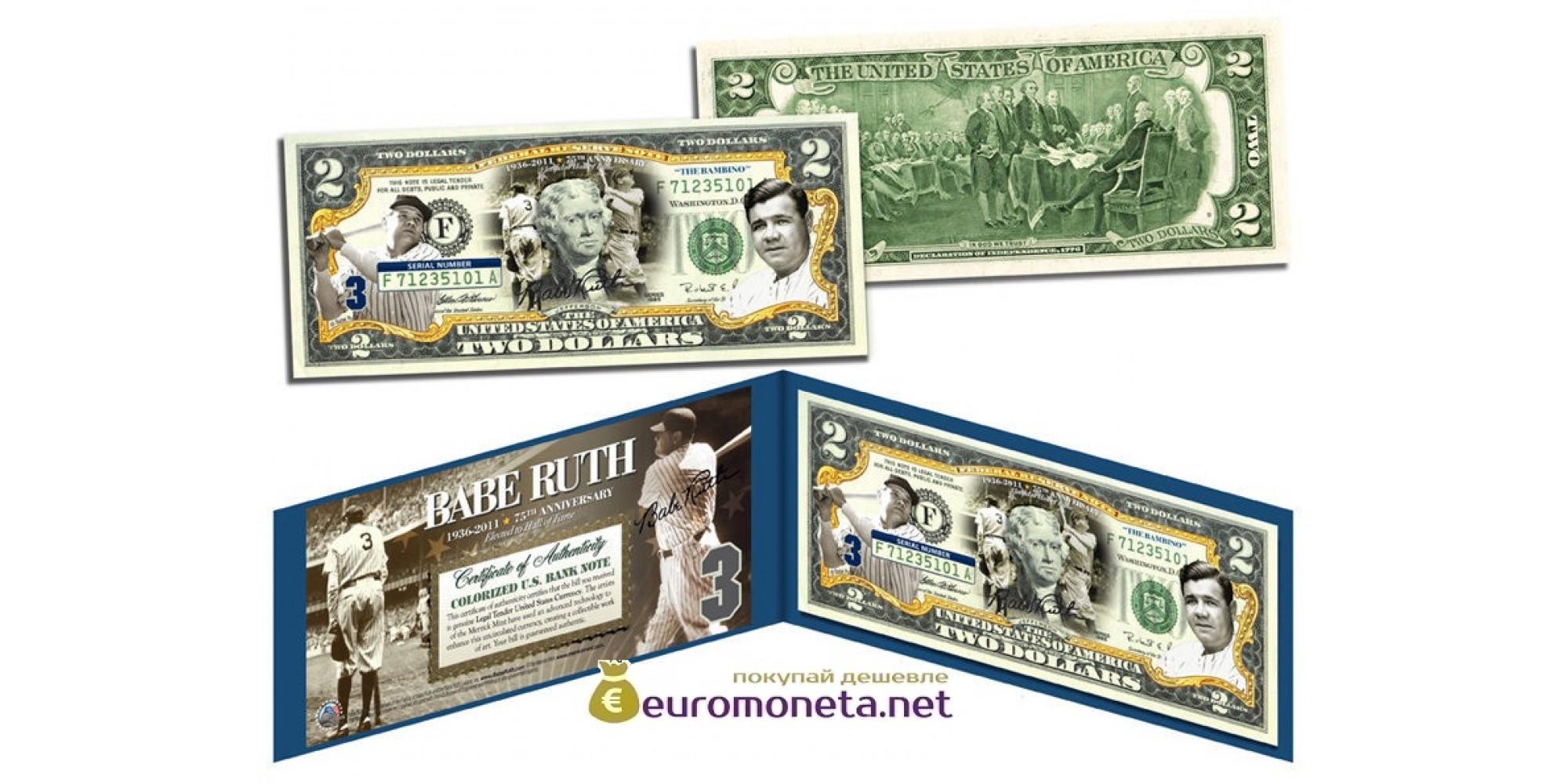 США 2 доллара2003 BABE RUTH Нью-Йорк Янкиз бейсбол фотопечать оригинал