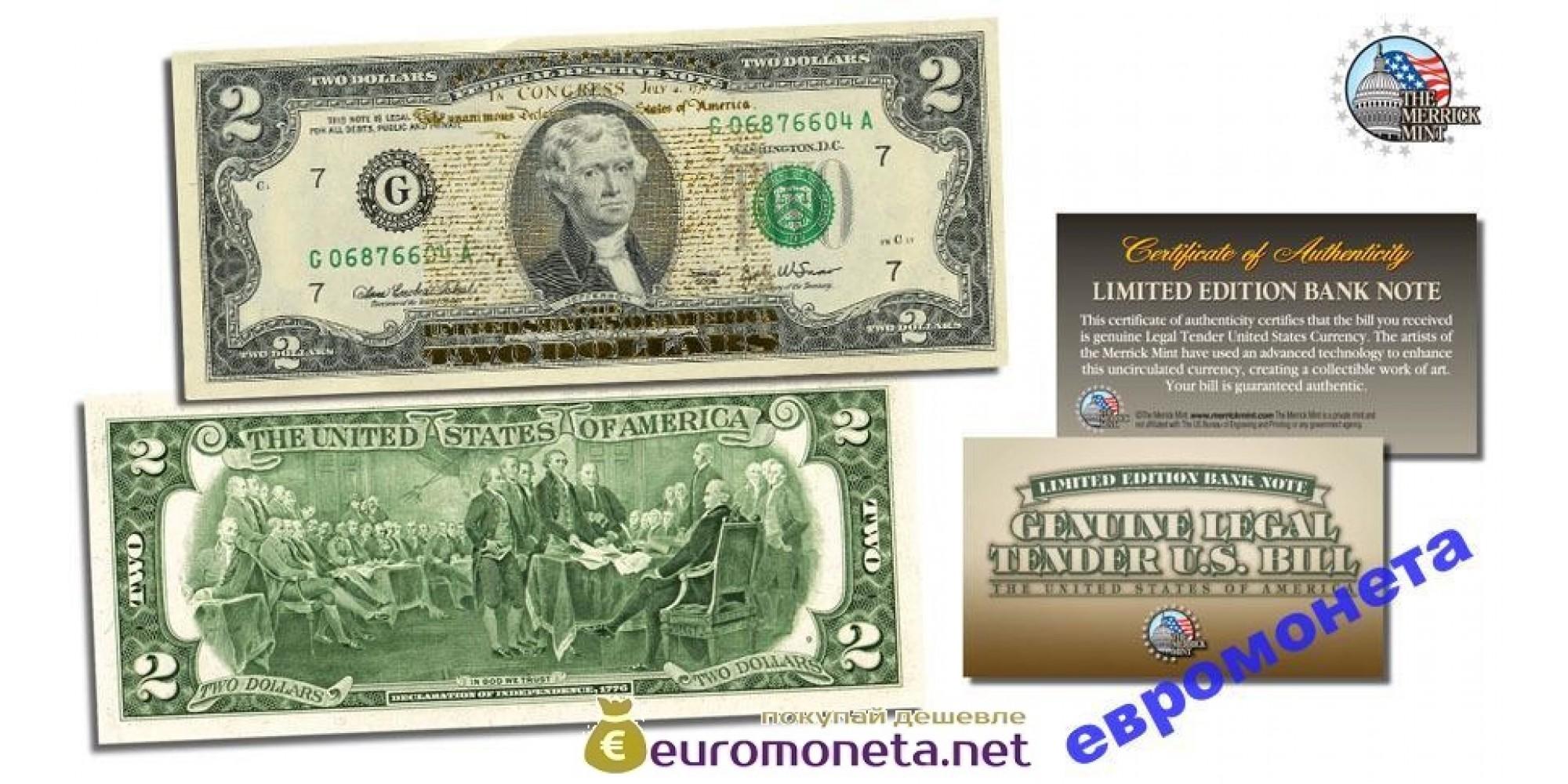 США 2 доллара 2003 Декларация Независимости золотое тиснение оригинал