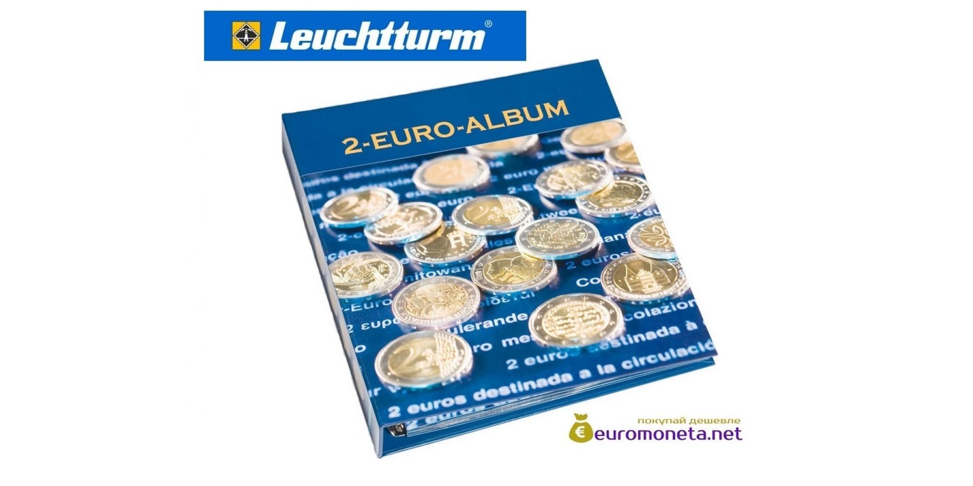Альбом Leuchtturm NUMIS для юбилейных монет 2 евро, том 1