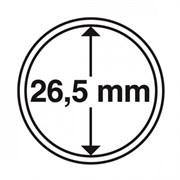 Leuchtturm капсула для хранения монет внутренний диаметр 26,5 мм, внешний 32,5 мм, 1 капсула, Германия