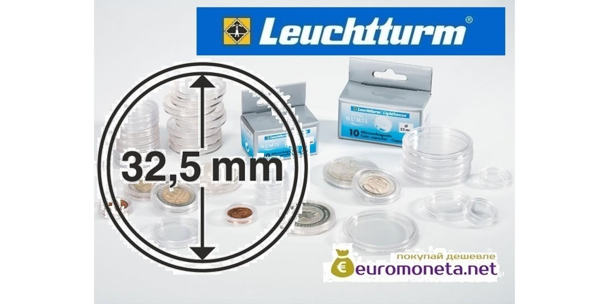 Leuchtturm капсула для хранения монет внутренний диаметр 32,5 мм, внешний 37,5 мм, 10 штук, Германия
