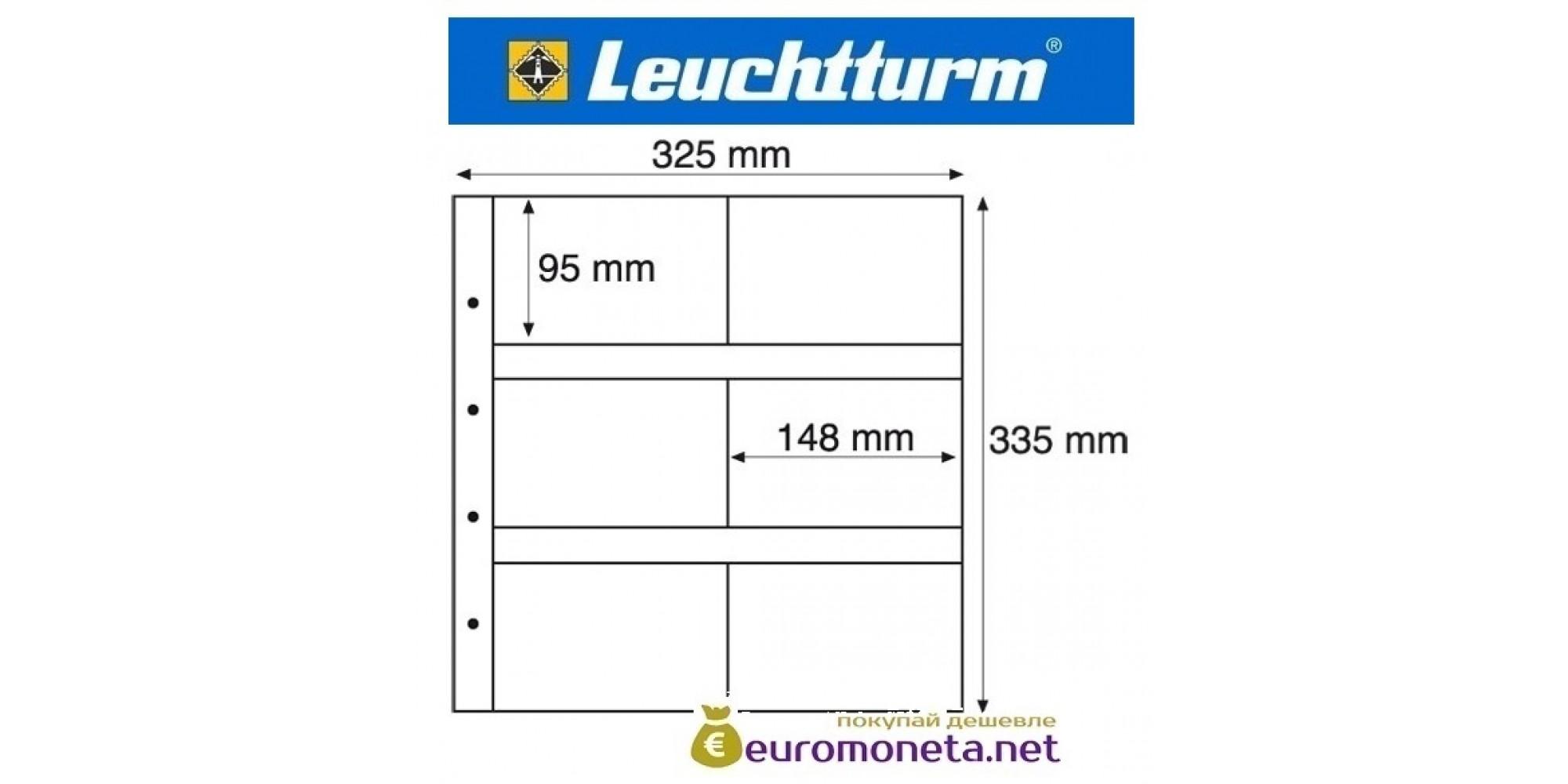 Германия Leuchtturm MAXIMUM MAX 5W лист для открыток и другого, белый 5 листов