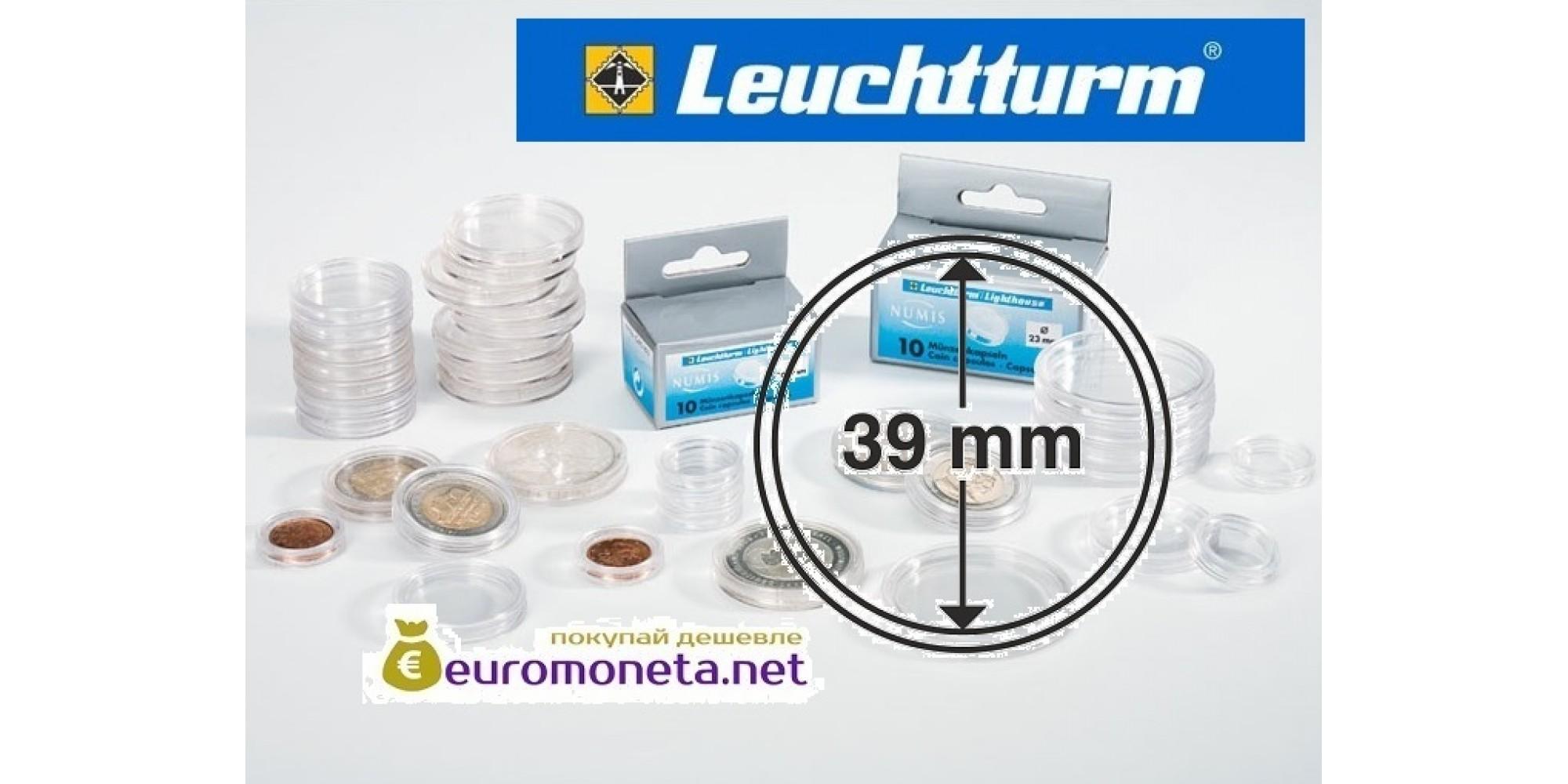Leuchtturm капсула для хранения монет внутренний диаметр 39 мм, внешний 45 мм, 10 штук