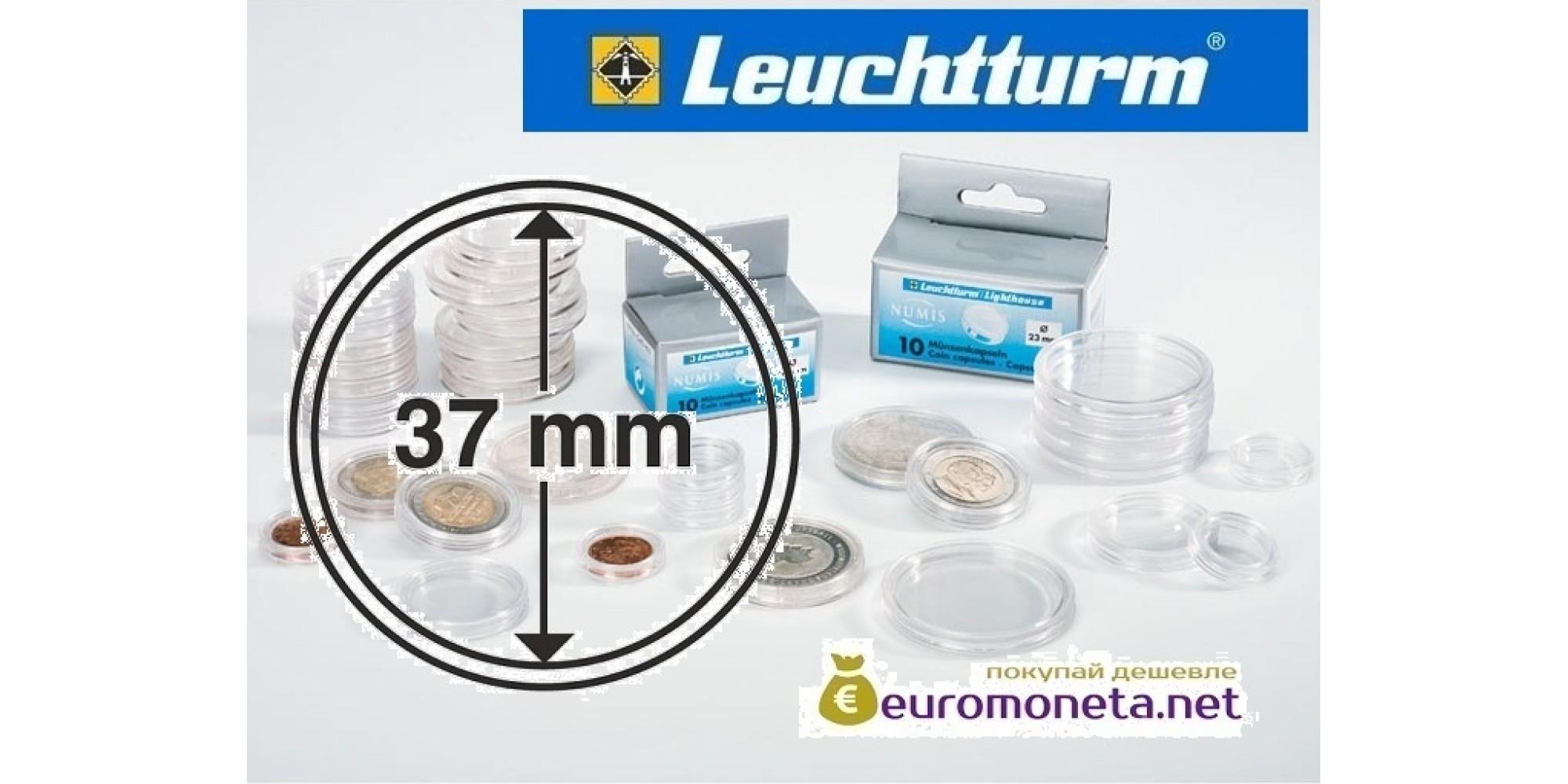 Leuchtturm капсула для хранения монет внутренний диаметр 37 мм, внешний 42 мм, 10 штук, Германия