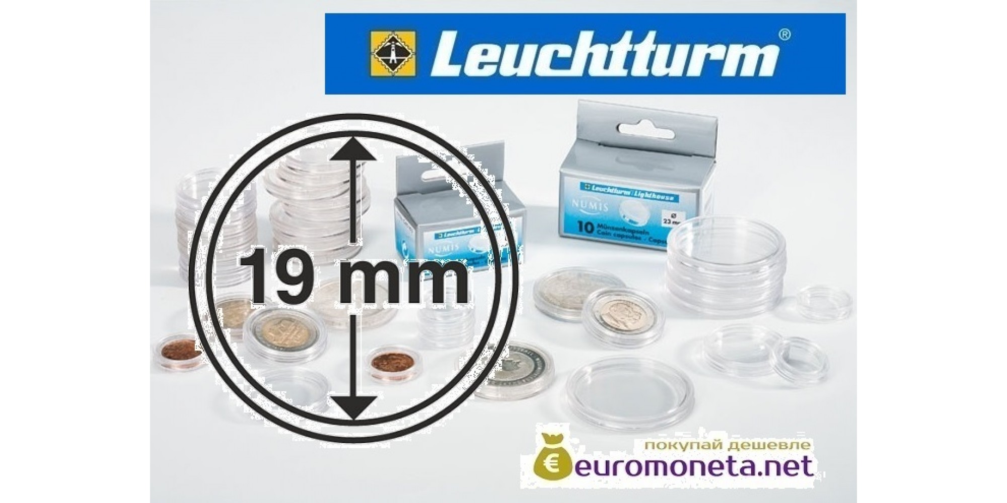 Leuchtturm капсула для хранения монет внутренний диаметр 19 мм, внешний 25 мм, 10 штук, Германия