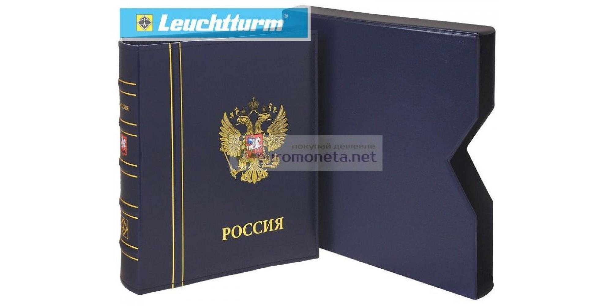 Leuchtturm альбом OPTIMA classic Российская Федерация защитный футляр (шубер), синий, Германия