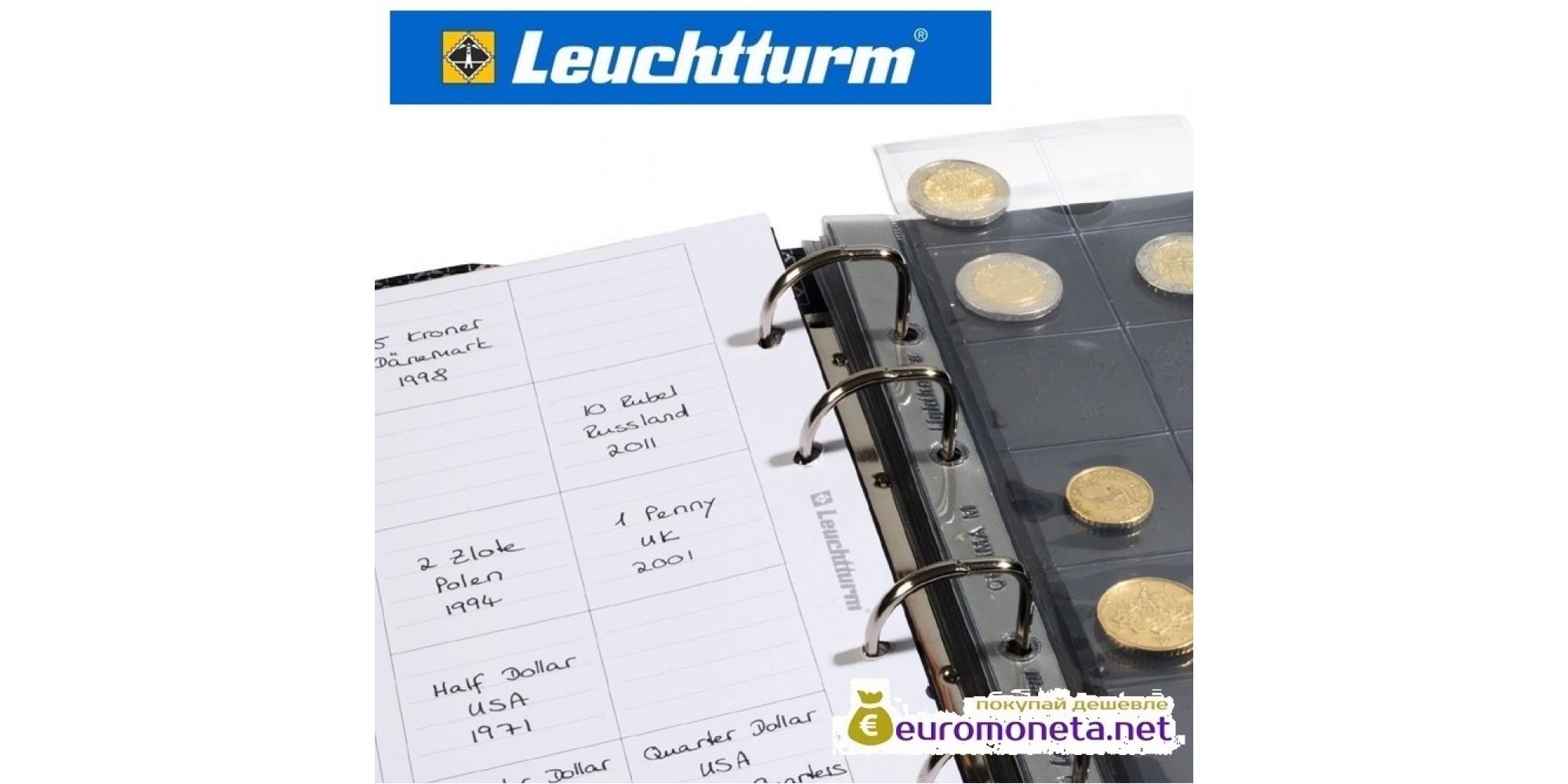 Leuchtturm OPTIMA ZWL34 промежуточный лист разделитель
