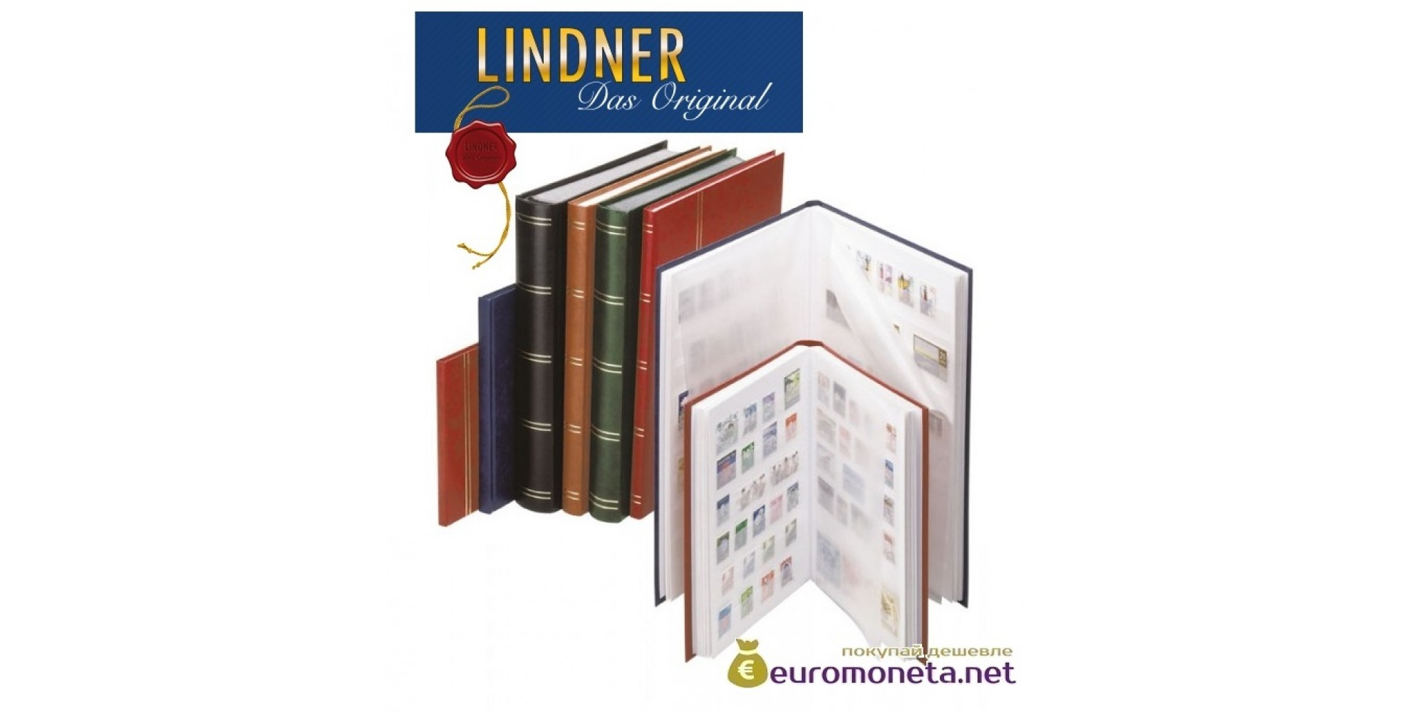 Lindner альбом клеммташ Стандарт 16 белых страниц А5, 165х220 мм, коричневый, Германия