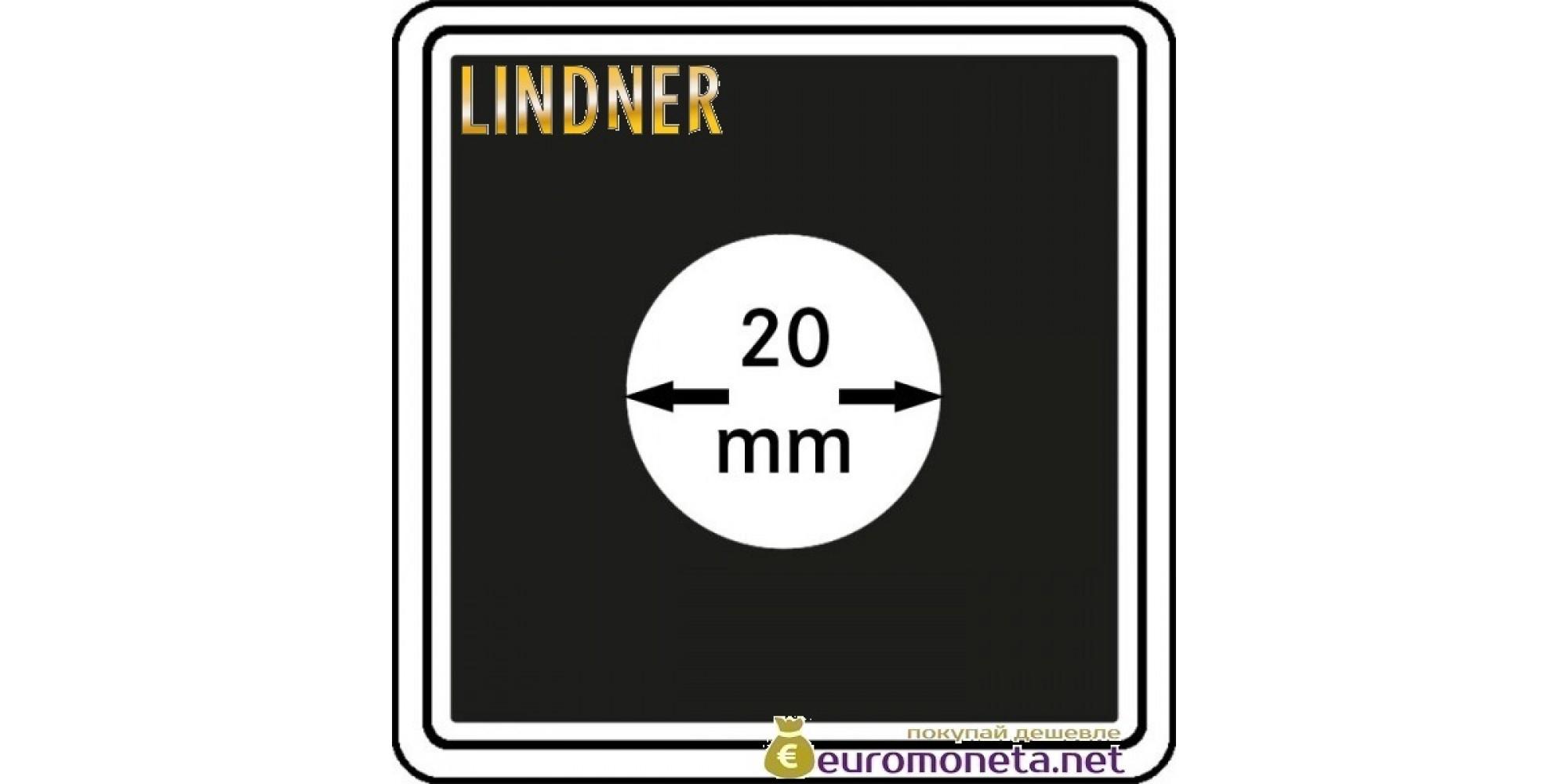 Капсула для монет квадратная CARREE 20 мм Lindner Германия 50х50