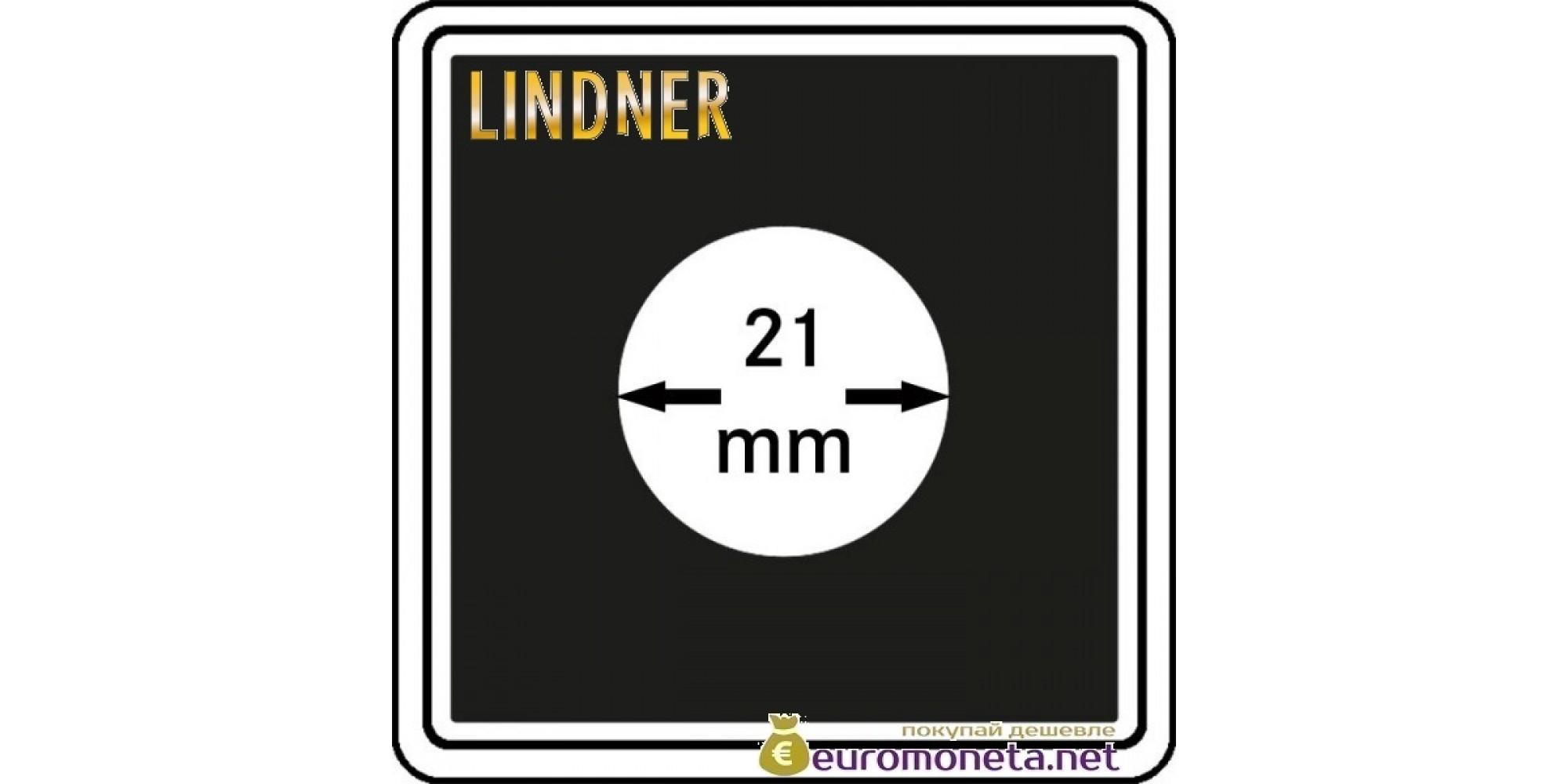 Капсула для монет квадратная CARREE 21 мм Lindner Германия 50х50