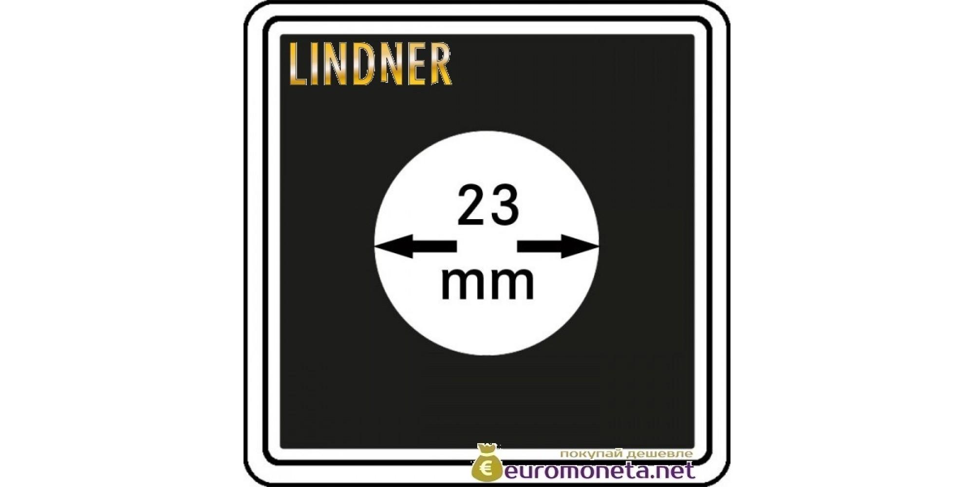 Капсула для монет квадратная CARREE 23 мм Lindner Германия 50х50