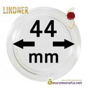 Lindner капсула для хранения монет 44 мм внутренний диаметр, внешний 50 мм, 10 штук, Германия