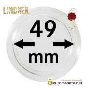 Lindner капсула для хранения монет 49 мм внутренний диаметр, внешний 55 мм, 10 штук, Германия