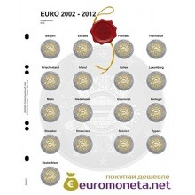 """Lindner Multi Collect (Optima) дополнительный лист для 2 евро памятных монет: общий выпуск """"10 лет наличного евро"""", Германия"""
