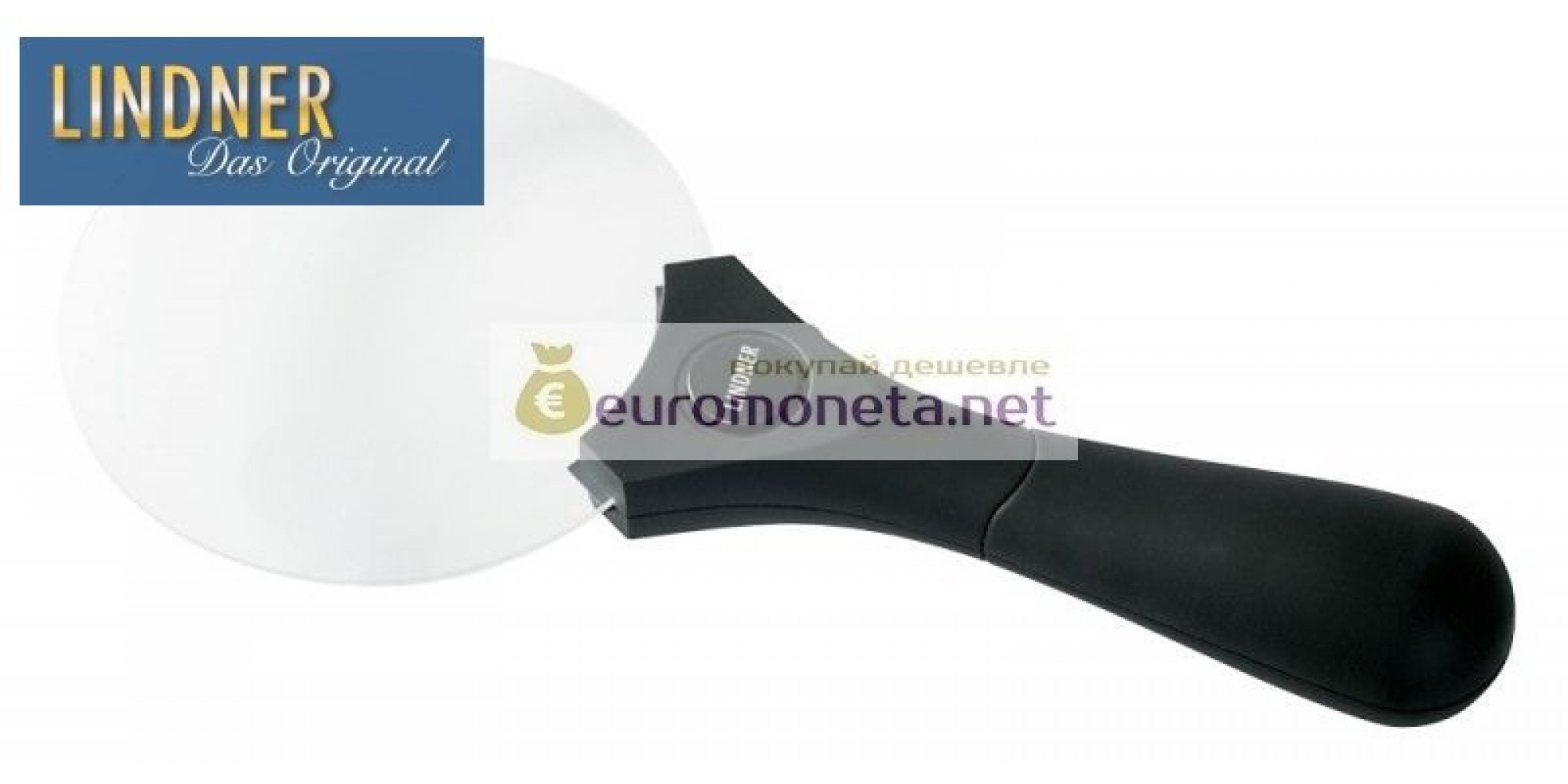 Лупа Lindner с LED подсветкой увеличение 2,5х / 4,5х диаметр линзы 110 мм