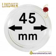 Lindner капсула для хранения монет 45 мм внутренний диаметр, внешний 51 мм, 10 штук, Германия