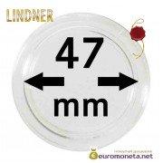 Lindner капсула для хранения монет 47 мм внутренний диаметр, внешний 53 мм, 10 штук, Германия