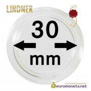 Lindner капсула для хранения монет 30 мм внутренний диаметр, внешний 36 мм, 10 штук, Германия