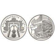 Польша 10 злотых 2001 год XII Международный конкурс Генрик Венявский серебро пруф