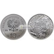 Польша 10 злотых 2001 год Польские Короли - Ян III Собеский (1674-1696) (портрет снизу) серебро пруф