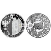 Польша 10 злотых 2012 год 150 лет совместной банковской деятельности в Польше серебро пруф