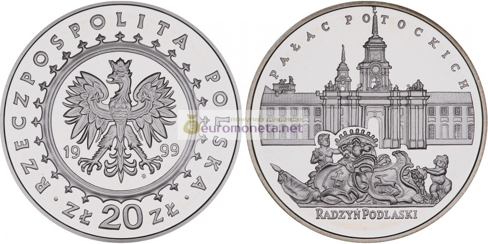 Польша 20 злотых 1999 год Замки и дворцы в Польше: Дворец Потоцких в Радзыне Подляском серебро пруф