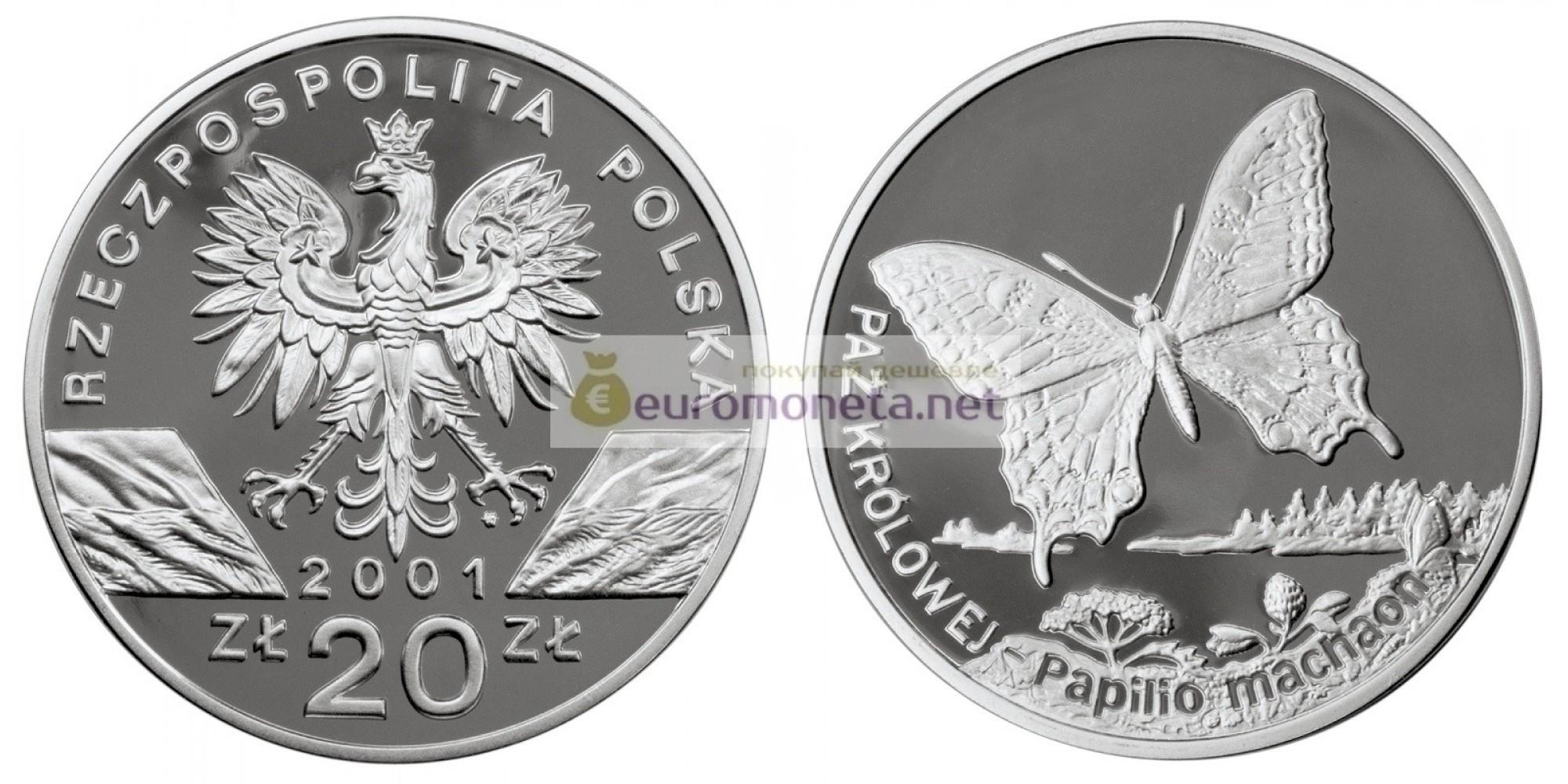 Польша 20 злотых 2001 год Животные мира: Махаон серебро пруф