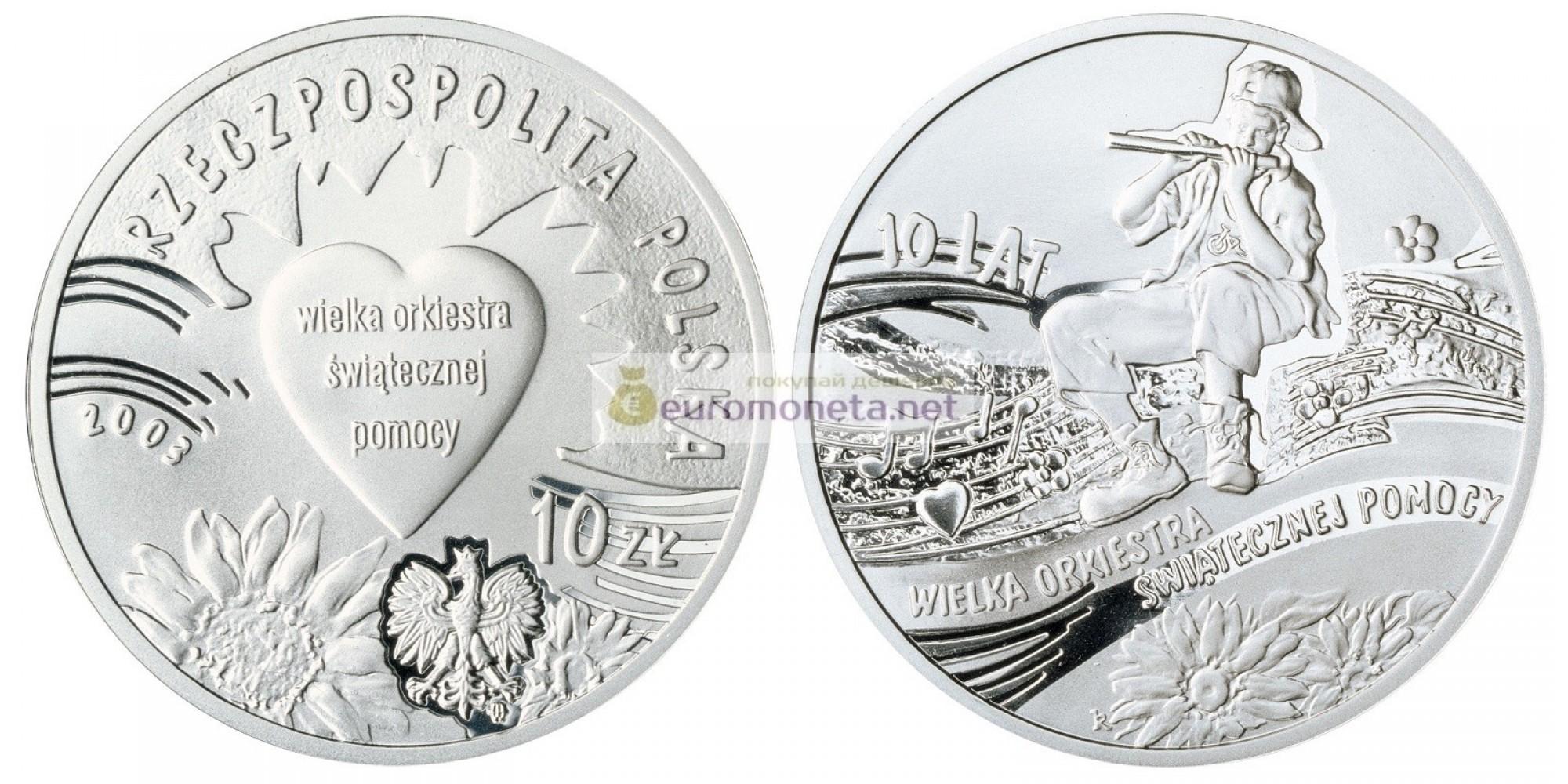 Польша 10 злотых 2003 год 10 лет Большому оркестру Рождественской благотворительности серебро пруф