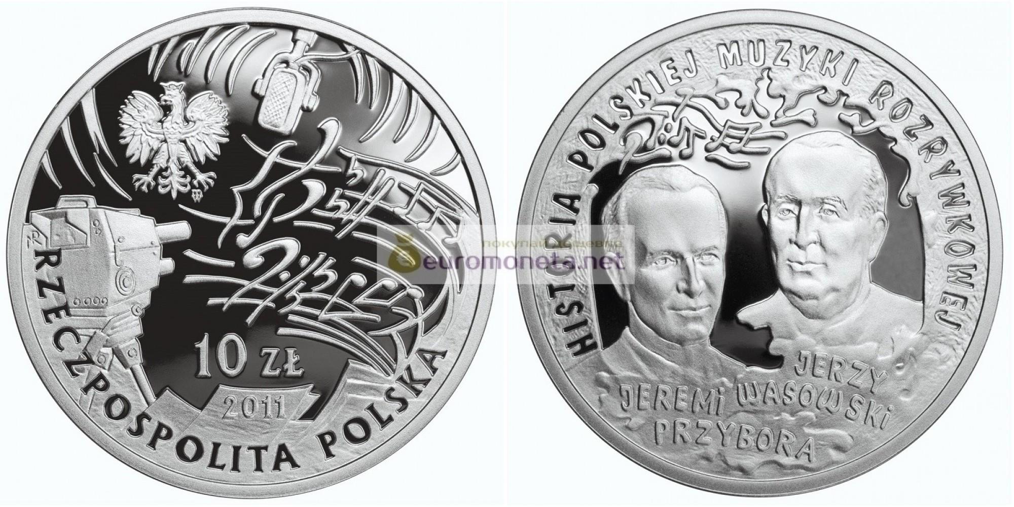 Польша 10 злотых 2011 год История польской популярной музыки - Джереми Пжибора, Ежи Васовски серебро пруф
