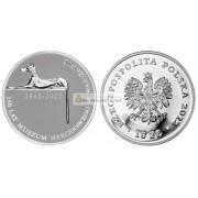Польша 10 злотых 2012 год 150 лет Национальному музею в Варшаве серебро пруф