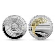 Польша 10 злотых 2016 год NBP Money Center Славомир Скшипек серебро пруф