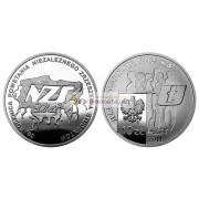 Польша 10 злотых 2011 год 30 лет со дня основания Независимого студенческого Союза серебро