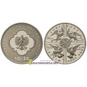 Польша 10 злотых 2000 год Великий Юбилей 2000 года серебро пруф