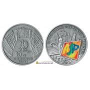 Польша 10 злотых 2004 год 100 лет со дня Академии художеств серебро