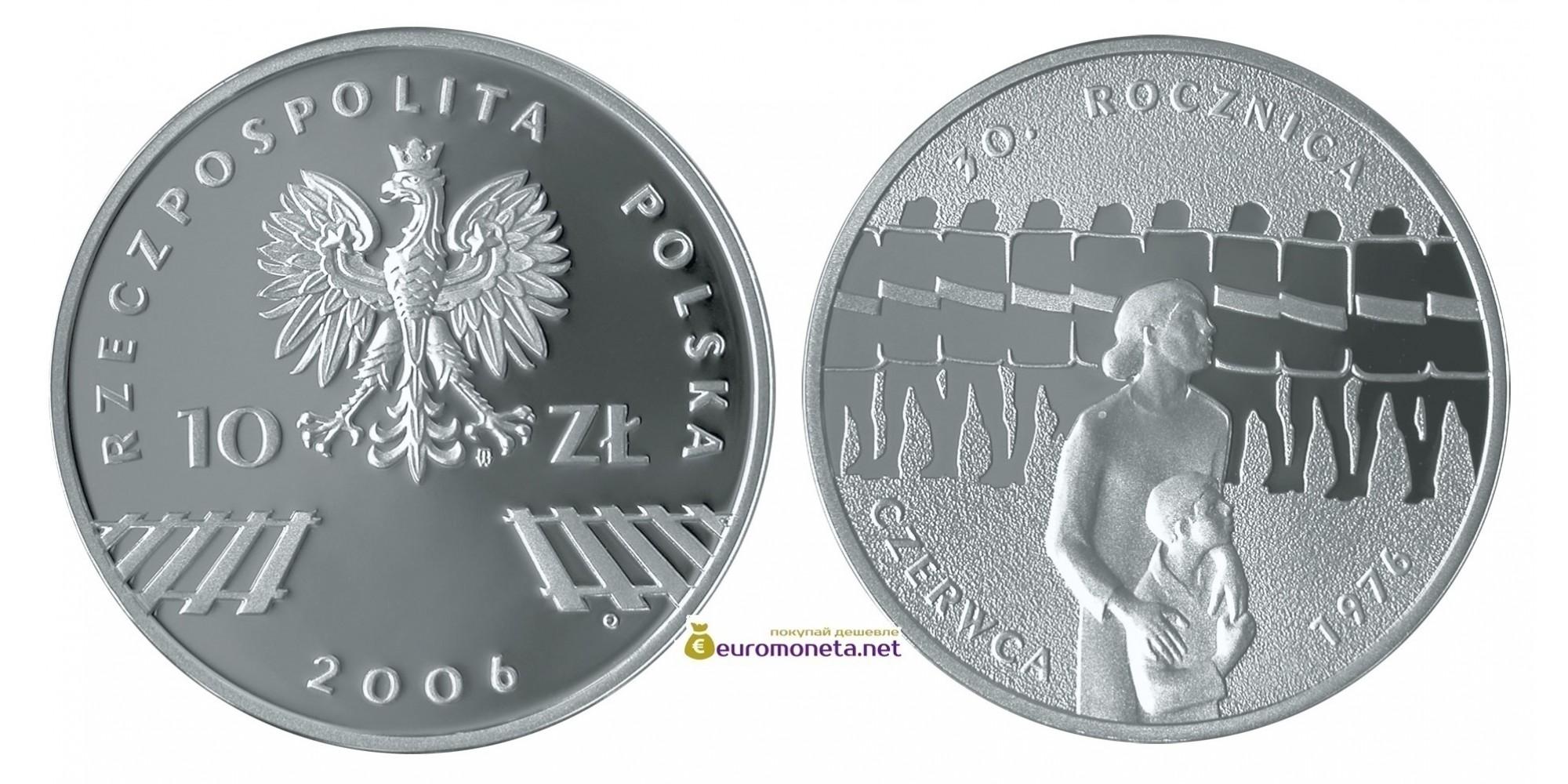 Польша 10 злотых 2006 год 30-летие 76-го июня пруф слаб серебро PR70