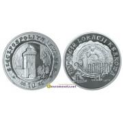 Польша 10 злотых 2007 год 750 лет городу Краков серебро пруф