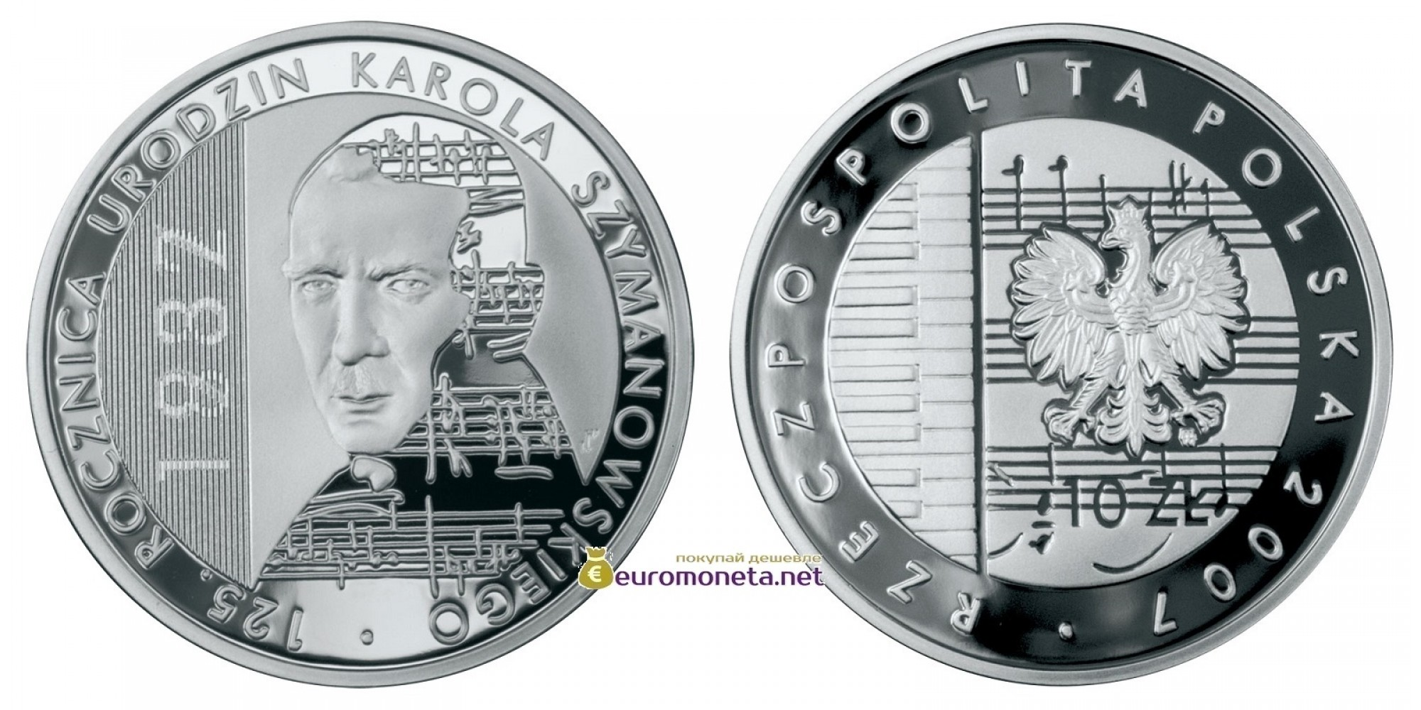 Польша 10 злотых 2007 год Шимановский серебро пруф