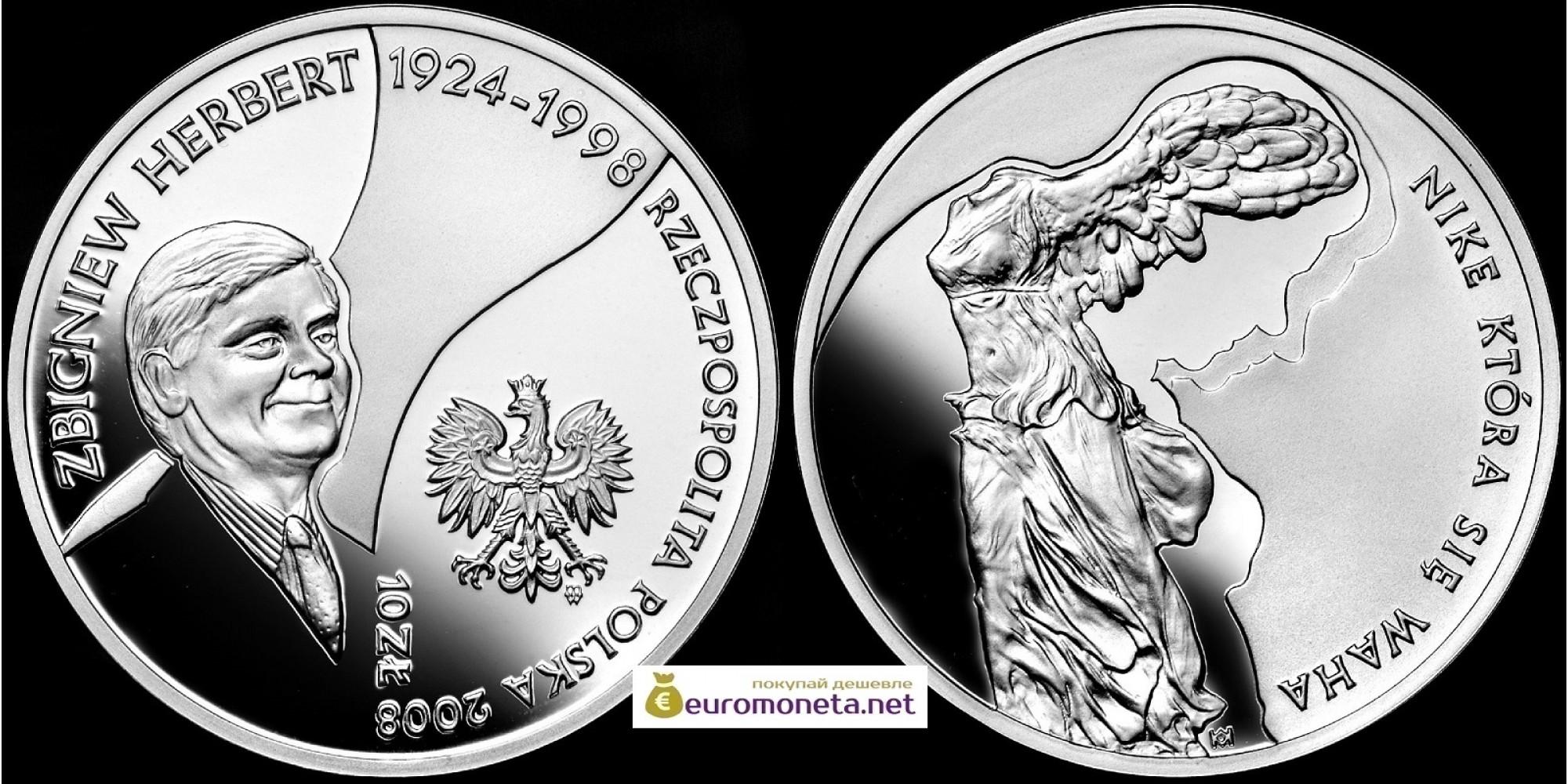 Польша 10 злотых 2008 год Збигнев Херберт серебро пруф