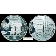 Польша 10 злотых 2008 Пилсудский proof серебро