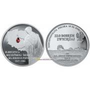 Польша 10 злотых 2009 год 25-я годовщина мученической смерти отца Попелушко серебро пруф