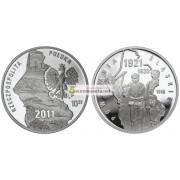Польша 10 злотых 2011 год Силезские восстания серебро пруф