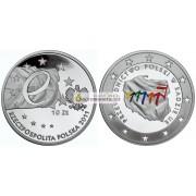 Польша 10 злотых 2011 год Председательство Польши в Совете Евросоюза серебро пруф