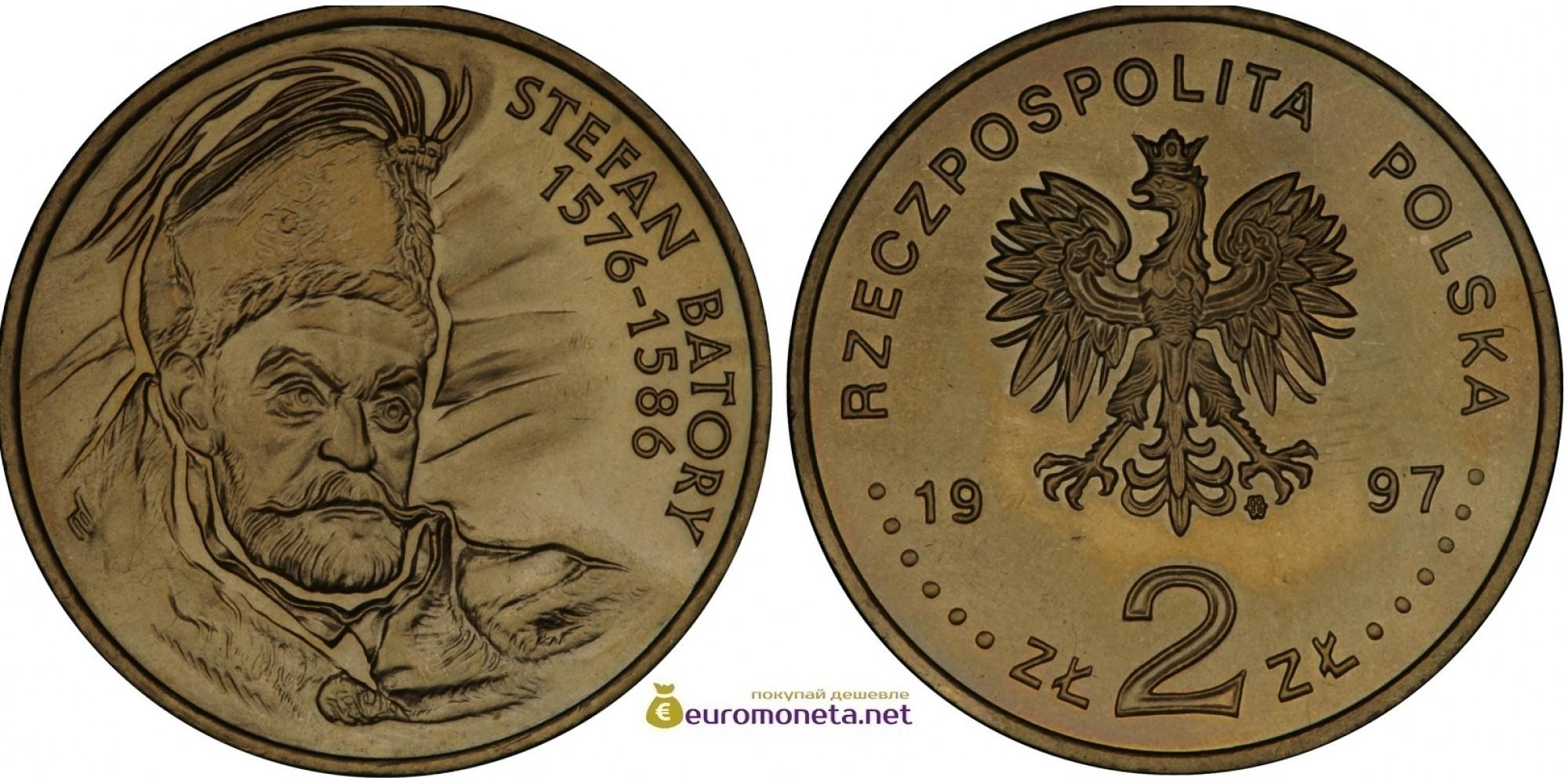 Польша 2 злотых 1997 год Стефан Баторий (Stefan Batory)