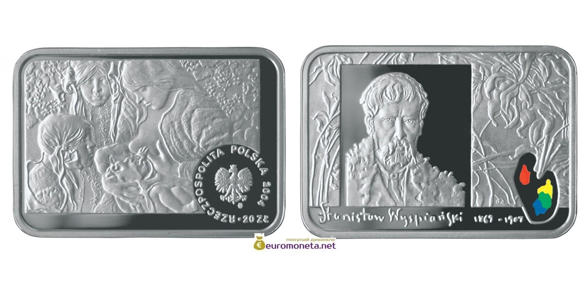 Польша 20 злотых 2004 год Польские художники:. Выспяньский (1869-1907) серебро пруф