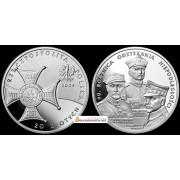 Польша 20 злотых 2008 год 90-летие независимости серебро пруф